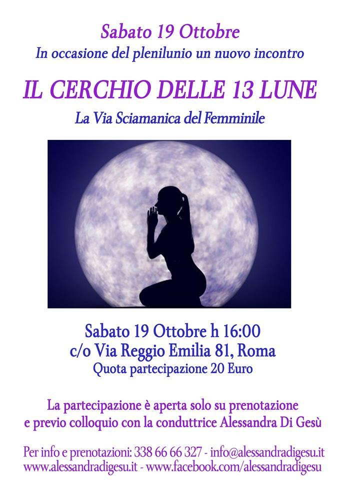 cerchio 13 lune 19 ottobre roma alessandra di gesù - femminile